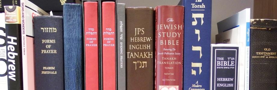 Judaism – The Essentials