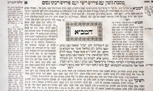 Pardes: The Secret (Jewish) Garden